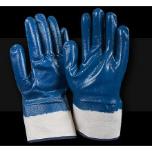 Перчатки нитрильные