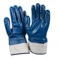 Перчатки с нитриловым покрытием синие