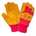 Перчатки спилковые желто-красные