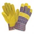 Перчатки спилковые желто-фиолетовые